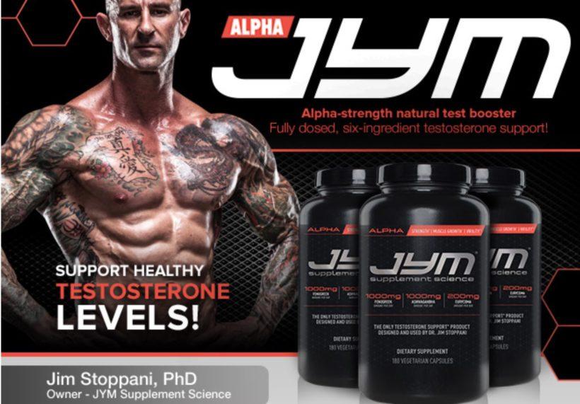 JYM Supplements Test Booster